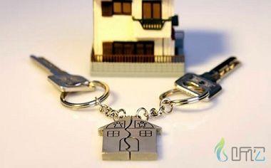 离婚时贷款房屋如何分割?婚房产权如何分配?