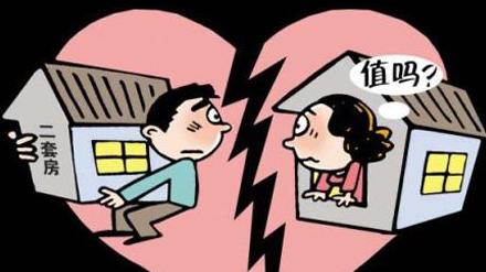 离婚时,房产如何分割