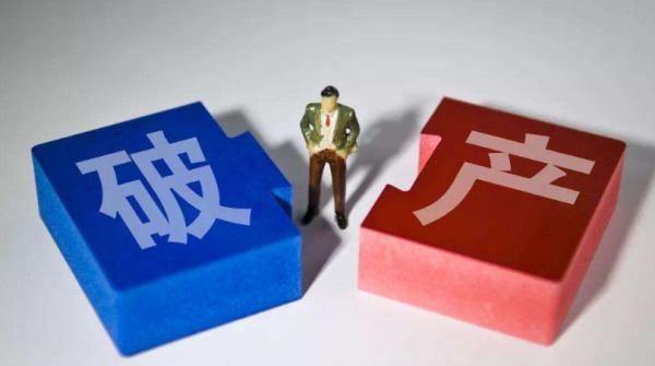 公司破产债务纠纷怎么处理