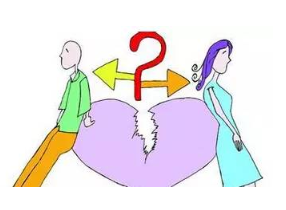 同居一起产生的财产是否可以分割