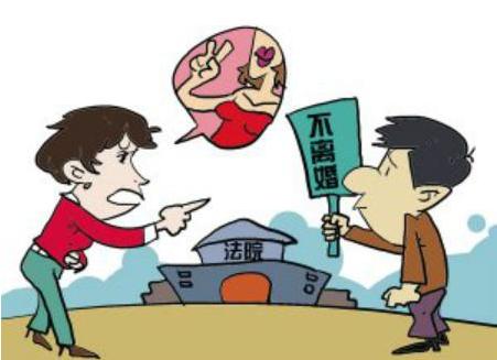 起诉离婚在什么情况下会判决不离婚或者不立案?