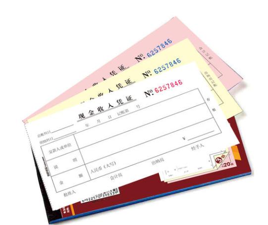 发票可以作为已付款凭证吗?